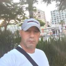 Денис, 42 года, хочет пообщаться, в г.Нетания