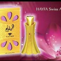 Арабские духи Swiss Arabian Hayfa (Свисс Арабиан Хайфа) 15мл, в Колпино