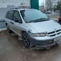 Продаю Dodge Caravan 2000гв, 2.4i, ГБО, в Дзержинске