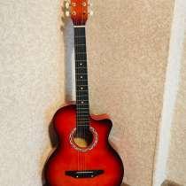 Гитара, в Бийске