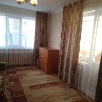 Продам 2 комнатную квартиру, в г.Петропавловск