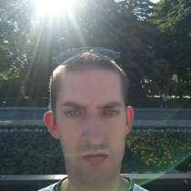 Иван, 34 года, хочет познакомиться – Иван, 34 года, хочет познакомиться, в Ставрополе