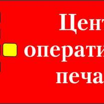 Широкоформатная, интерьерная печать, в Иркутске