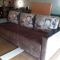 Новый диван, в Новошахтинске
