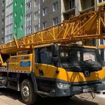 Автокран XCMG QY25K5-1; 2012 г/в,25 тн-48м, в Екатеринбурге