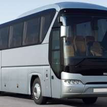 Автобус Донецк Великий Новгород перевозки, в г.Донецк