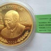 Президент Владимир Путин 1 кг золото Корея, в г.Афины