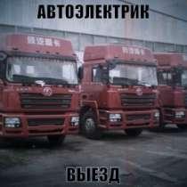 автобус, в Иркутске