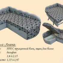 Диван книжка, евро книжка кресло-кровать тахта. Размер любой, в Ярославле
