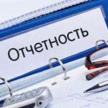 Юридические услуги, стаж работы более 25 лет, в Краснодаре