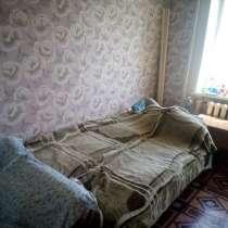 Сдается уюнная комната, в Оренбурге
