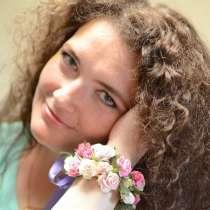 Людмила, 44 года, хочет пообщаться, в г.Киев