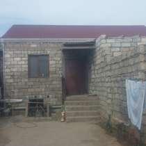Продается частный дом в пос. Маштаги по дороге в совхоз, в г.Баку