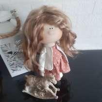 Текстильная кукла, в Москве