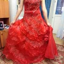 Свадебное красное платье, в Волоколамске