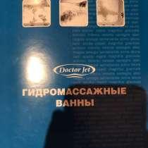 Гидромассажная угловая ванна, в Подольске