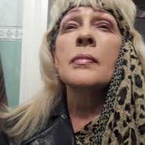 Ольги, 55 лет, хочет найти новых друзей – Ищу общения, в Курске