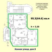 Четырехкомнатная квартира 95 кв. м на Конной улице, в Санкт-Петербурге