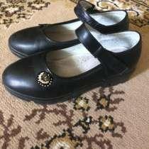 Туфли детские, в Сургуте