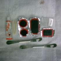 Продам ремкомплект для ремонта велосипедных камер, в г.Кокшетау