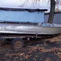Лодка казанка с прицепом, в Москве