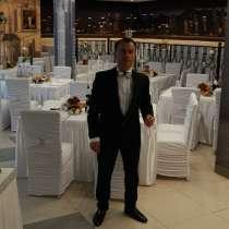 Ведущий на свадьбу, в г.Пинск