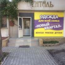 Аренда помещения 64 кв. м. ул. Малыныча Горловка, в г.Горловка