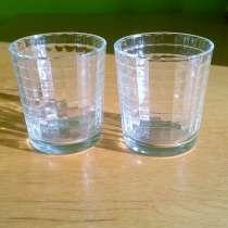2 удобных стакана, в Краснодаре