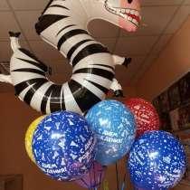 Гелиевые шары для праздника, в Краснодаре