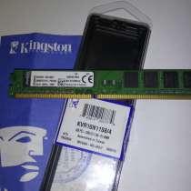 Продам ОЗУ DDR3 4 Г 1600, в г.Энергодар