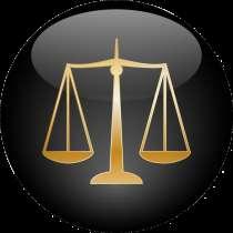 Помощь юриста, в Майкопе