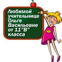 Памятный значок на выпускной, в Санкт-Петербурге