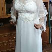 Свадебное платье, в Саракташе