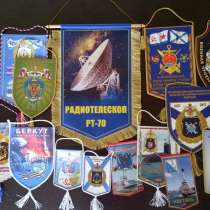 Изготовление вымпелов штандартов, в Севастополе