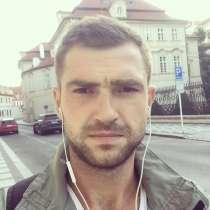 Познакомлюсь с красивой девушкой, в г.Прага