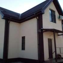 Обмен дома на квартиру в Краснодаре, в Краснодаре