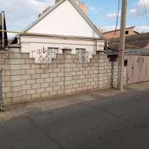 Срочно!!! Продаётся дом на Балке, в г.Тирасполь