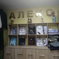 Магазин мужской одежды Алекс, в Нижнегорском