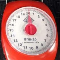 Весы механические ручные, в Москве
