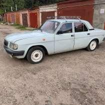 ПРОДАМ АВТОМОБИЛЬ ГАЗ-3110, в Владимире