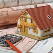Услуги БТИ. Приватизация недвижимости, в г.Одесса