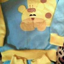 Детские костюмы для мальчика, в Новокузнецке