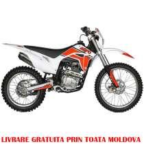 Мотоциклы Кайо доставкой по лучшей цене только в МотоВело, в г.Кишинёв