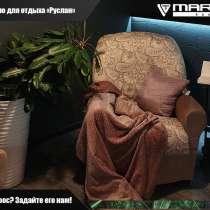 Кресло для отдыха «Руслан» (любая расцветка), в Владивостоке