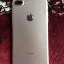IPhone 7 Plus, в Белореченске