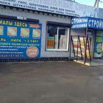 Магазин 200 КВ м, в Целине