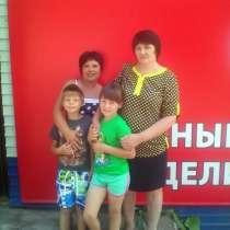 Лидия, 42 года, хочет найти новых друзей, в Красноярске