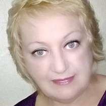 ЛЕНА, 58 лет, хочет познакомиться – Ищу друга, в г.Брест