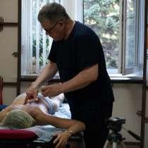Массаж, мастер по китайской традиционной медицине, в Новосибирске