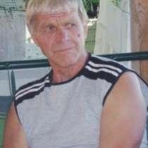 Александр, 62 года, хочет познакомиться, в Челябинске